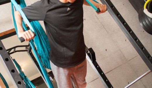 NY発 空中エクササイズ Silk Suspension™ (シルクサスペンション)はどんなトレーニング?