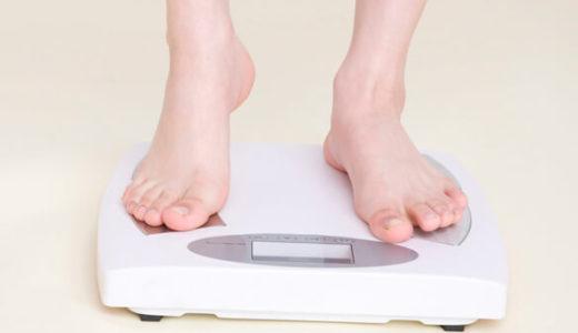 ダイエットが続かない…続かない理由と続けられる方法とは?
