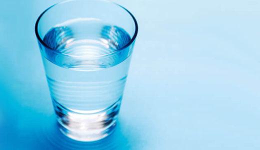 体重が落ちないのは水分不足が原因?体に欠かせない「水」の役割とは