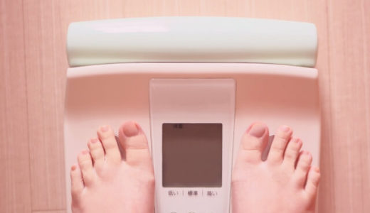 ダイエット停滞期脱出・リバウンドをしないために知っておきたい事