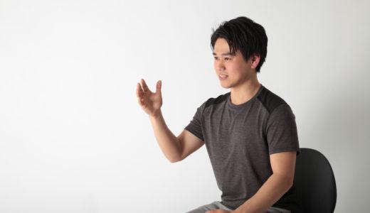 飛騨高山が生んだ濃い目の優男トレーナー桂川晃尚対談「笑顔って素晴らしい」