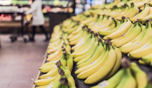 筋トレやスポーツ後に栄養チャージが簡単に出来る「バナナ」の豆知識