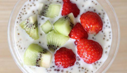 栄養価が豊富でダイエットにも期待できる「チアシード」の豆知識
