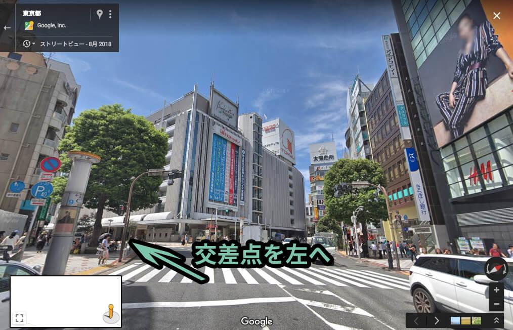 東急本店の交差点を左折する