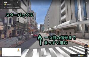 Shibuya Fitness Sharez への道順3
