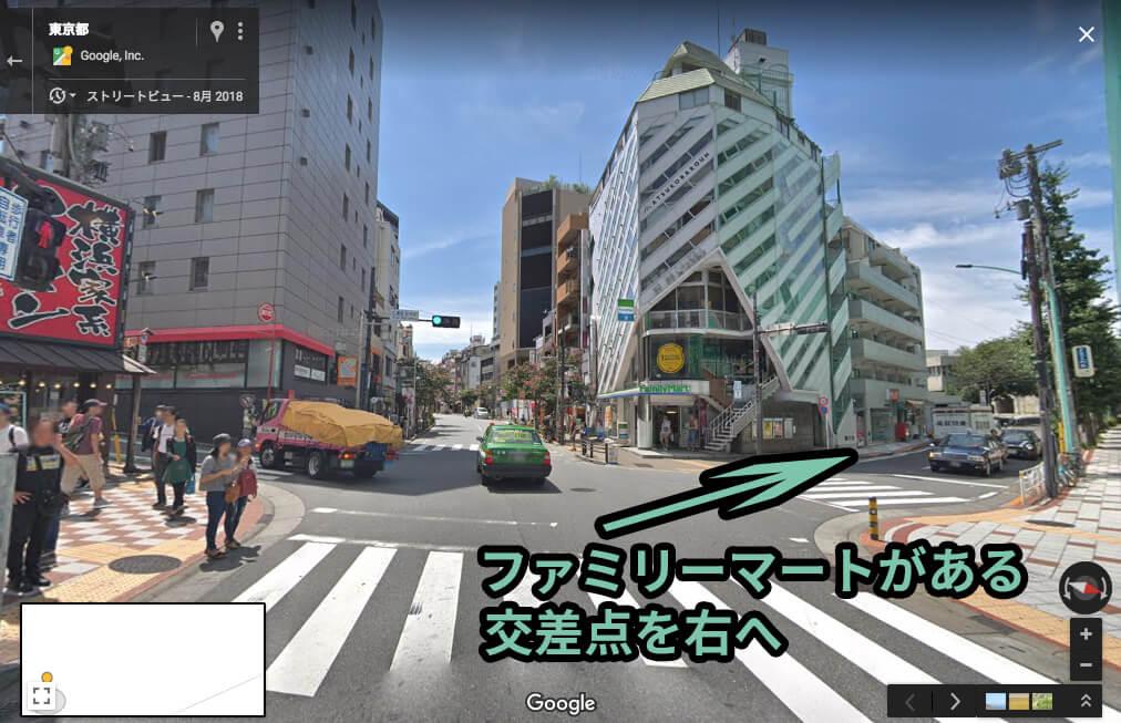 ファミリーマートがある交差点を右折する