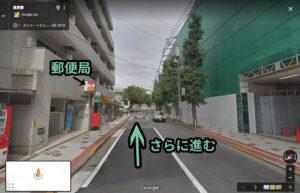 Shibuya Fitness Sharez への道順5