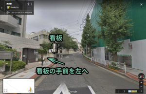 Shibuya Fitness Sharez への道順6