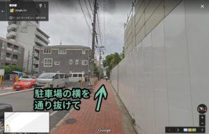Shibuya Fitness Sharez への道順8