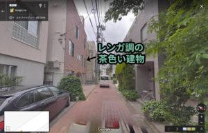 Shibuya Fitness Sharez への道順9