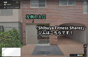 Shibuya Fitness Sharez への道順10