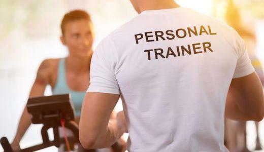 パーソナルトレーナーとして取得しておきたい資格とは?【特徴、費用、条件まとめ】