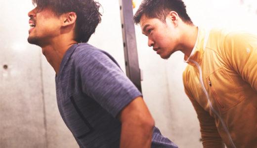 プロフェッショナル仕事の流儀「美尻トレーナー岡部友さんの回」を観て【現役パーソナルトレーナーが感じたこと】