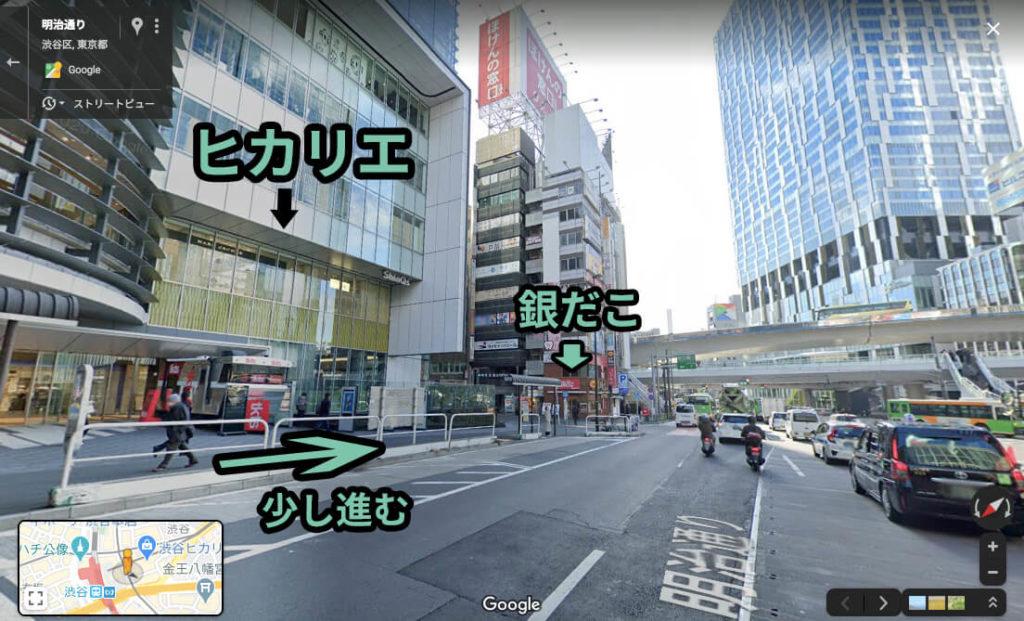渋谷駅から、ヒカリエの前の通りを恵比寿方面へ少し進む